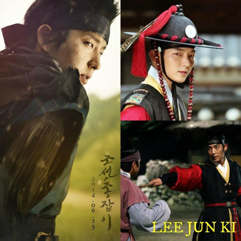 Lee-joongi-idream