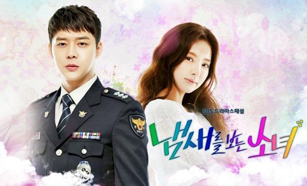 park yoochun and shin se kyung relationship problems