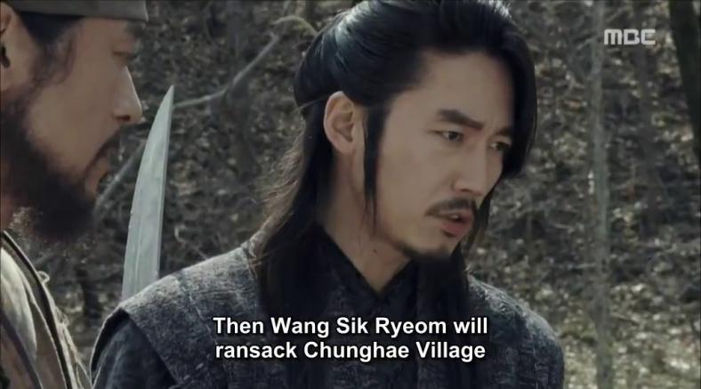prince wang so