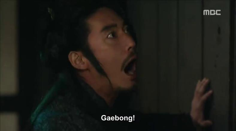 gaebong mourning