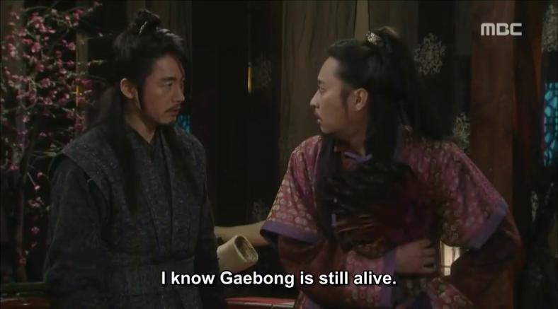 gaebong alive gyeong