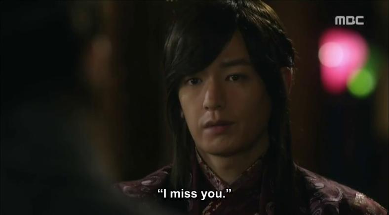 wang wook wang so i miss you