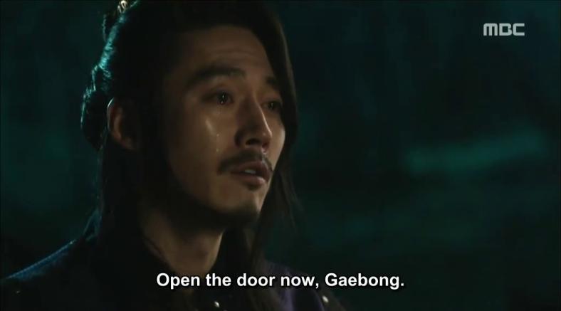gaebong opens the door