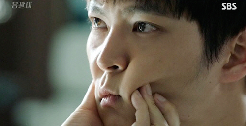 joo-won-cute
