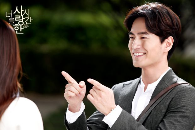 lee jin wook - hot best friend