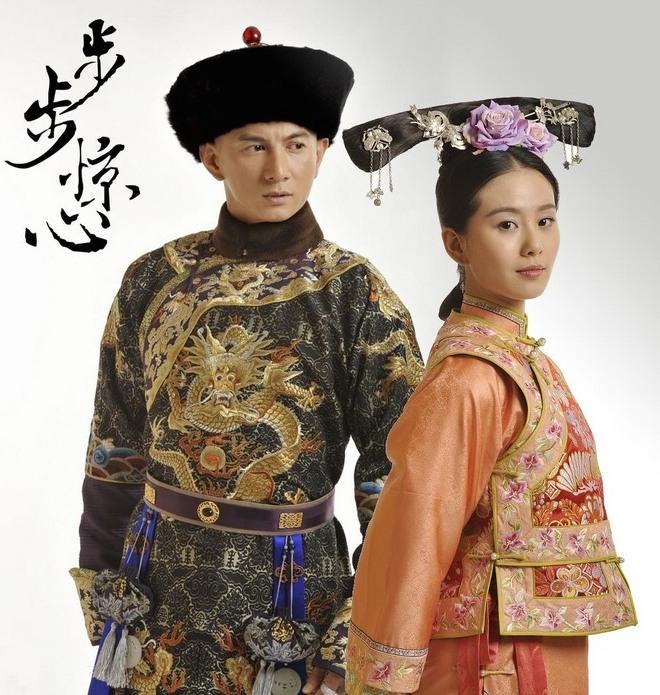 bu-bu-jin-xi-chinese drama